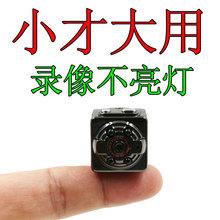 微型摄像头小型隐装防针空相机摄影机超迷你高清超无线监控摄像机