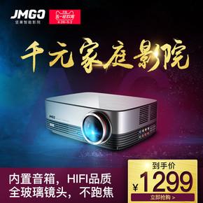 坚果A6投影机支持1080p家用高清微型智能wifi无线投影仪家庭影院