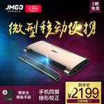 坚果M6便携投影机支持1080P高清家用微型手机投影仪智能WIFI