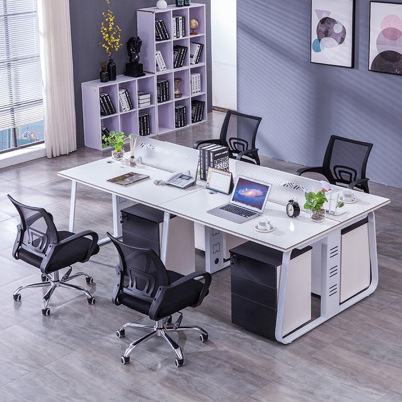 办公桌简约现代桌椅组合职员四人位椅工位办公室办工桌子屏风卡座