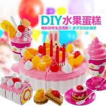 儿童切切乐切水果厨房玩具过家家生日切蛋糕玩具女孩套餐宝宝厨具