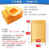 Yellow kraft paper bubble envelope bag Self-styled self-adhesive express package bag clothes bag wholesale custom