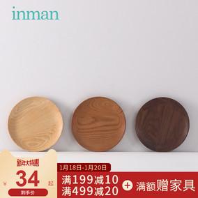 茵曼home 简约创意餐具黑胡桃木圆盘实木圆碟果盘点心盘木质茶盘