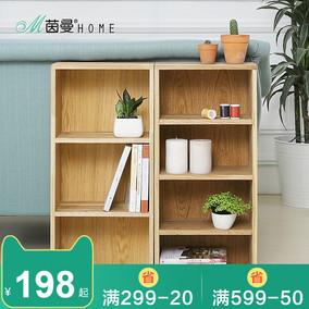 茵曼home 现代简约进口实木橡木客厅 多功能CD柜书柜收纳柜