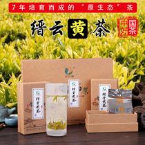 实惠果豆香玉米香焖黄工艺安徽霍山年2018霍山黄茶茶香记