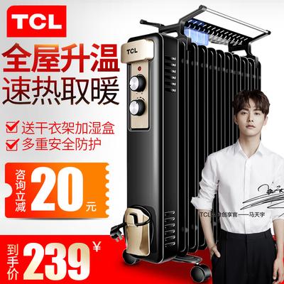 TCL电热电油汀家用取暖器电油丁电暖器节能省电电暖气电暖炉11片打折促销