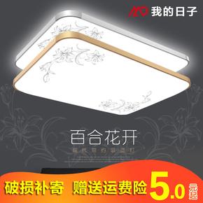 LED吸顶灯客厅灯长方形简约现代大气餐厅阳台灯房间卧室灯具灯饰