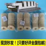 Printing press nozzle sheet nozzle skin mold-cutter nozzle sheet absorb paper skin cow ribs silicone suction sheet parcel mail