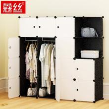 蔻丝简易衣柜简约现代组装树脂小衣橱塑料组合收纳储物卧室柜子寇
