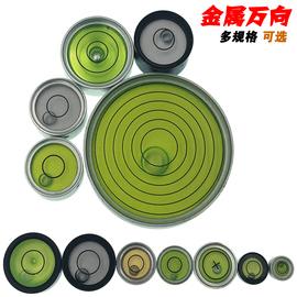 金属万向水平泡  水平珠水准器 水平器 平衡泡水平仪圆形徕卡气泡图片