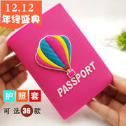 Korean version of the travel passport protection cover personality cute silicone passport set ticket passport holder storage bag custom