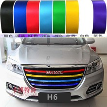 New Great Wall harvard h6 version sports coupe China special modified harvard h2s decorative supplies automotive C outside