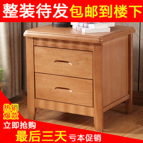 床头柜实木简约现代卧室榉木胡桃原木色床头柜迷你储物边柜经济型
