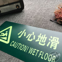 Luminously carefully slide the sign fire safety signage logo stickers pvc wear-resistant reminder stickers