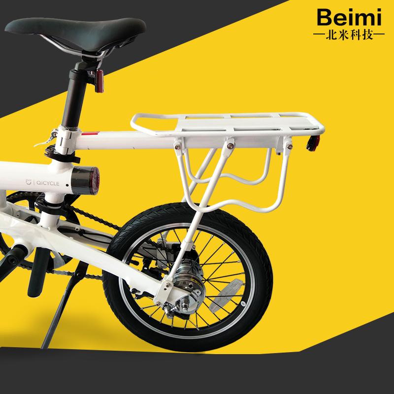 自行車后貨架電動車