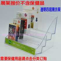Love Hotel Guest House room paid Health family planning supplies box four floor display box display rack paid Supplies