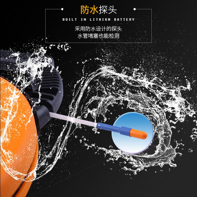 电工管道探测器高精度测堵器管道探测仪测堵仪线管排堵仪耐用