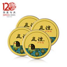 上海家化友谊护肤脂40.5g4滋润补水怀旧经典