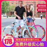Dead fly bicycle solid tire live fly net red inverted brake bicycle road race light adult students adult men and women