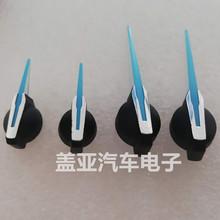 红针 1根自选 现货5元 白针 大众原厂斯柯达明锐升级仪表指针 蓝针