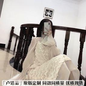 「卢洁云」CARIEDO 2018新款很仙的连衣裙长裙秋冬重工吊带连衣裙