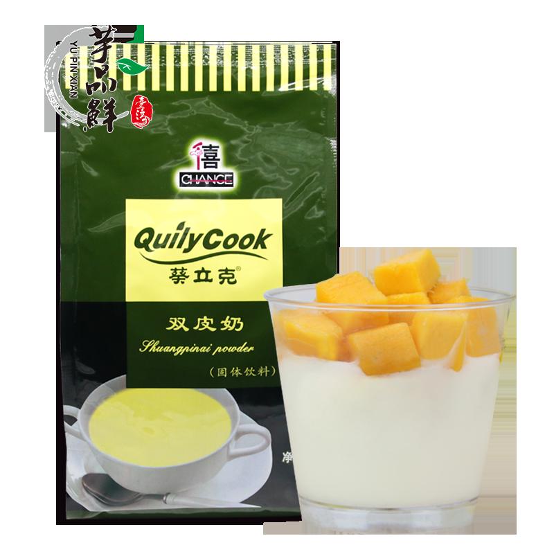 双皮奶粉 千禧葵立克双皮奶1000g大包装双皮奶原料商用奶茶店专用