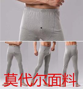 莫代尔薄款男士单件秋裤毛裤保暖裤线裤莱卡棉衬裤薄款打底裤男
