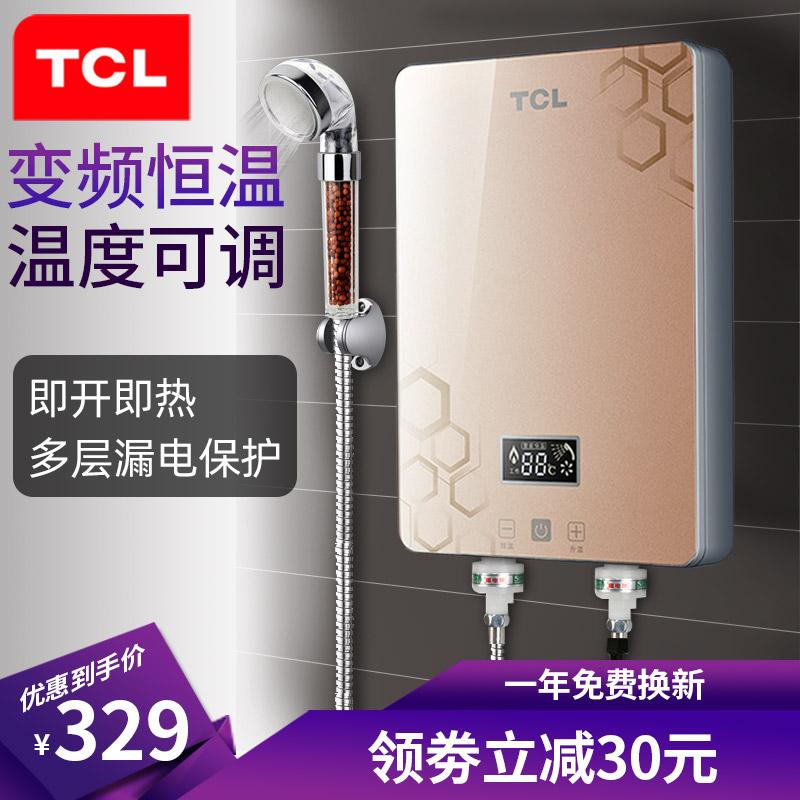 变频恒温家用小型电热淋浴器速热洗澡