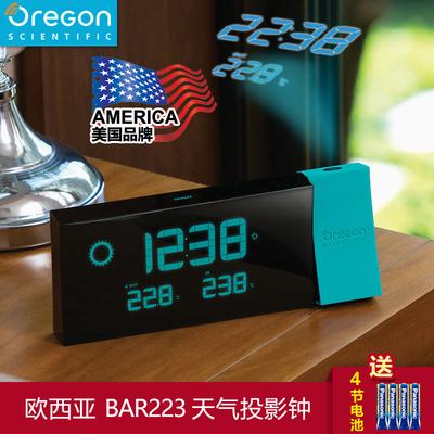 美国欧西亚投影钟电子闹钟创意客厅床头静音夜光时钟天气预报钟表