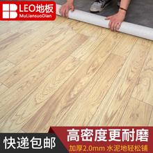 pvc地板革家用自粘地毯加厚耐磨防水地板贴地板纸卧室3至5元特价