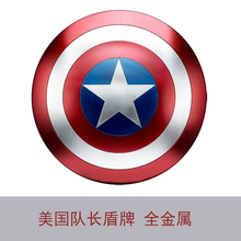 Captain's Shield All Metal 1-1 Movie Edition Manway Avenger Alliance Handheld Projects Bar Decoration