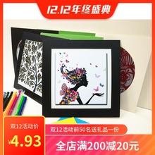 简易正方形30*30相框水彩油画作品裱框圆心25 37书法字画装裱画框