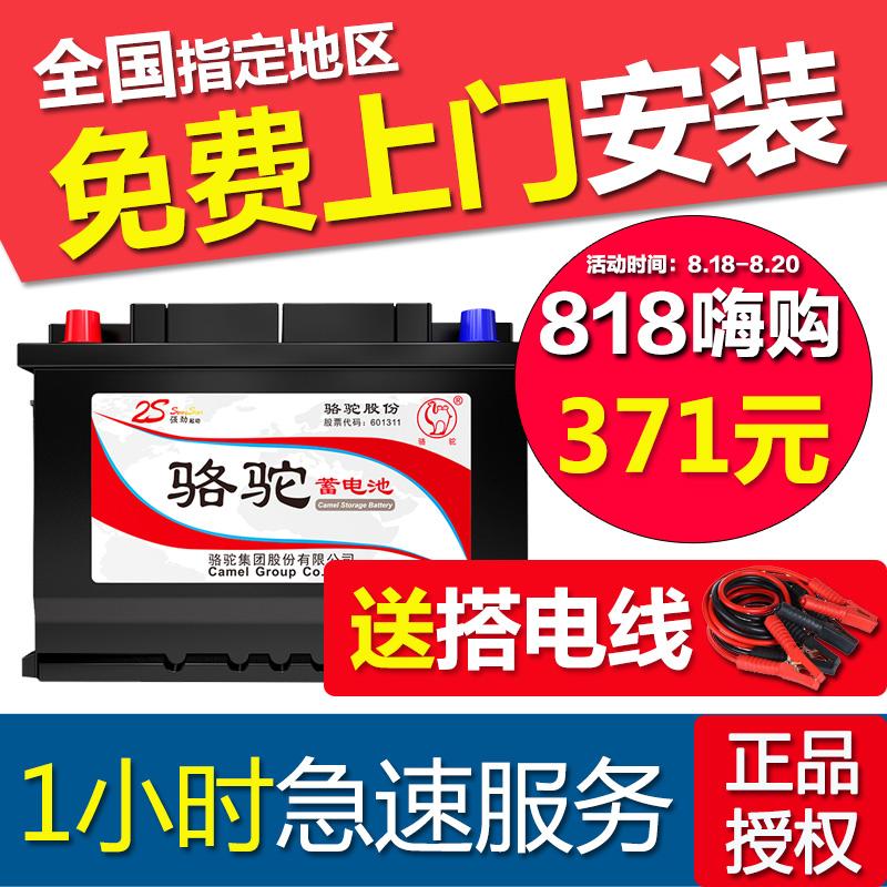 Батареи и аккумуляторы Артикул 593881564645