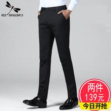 红蜻蜓休闲裤男2019夏季薄款修身商务弹力西裤男士韩版潮流男裤子