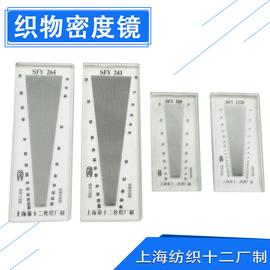 【公英制】纺织仪器纬密镜经纬仪织物密度镜经纬密度镜图片