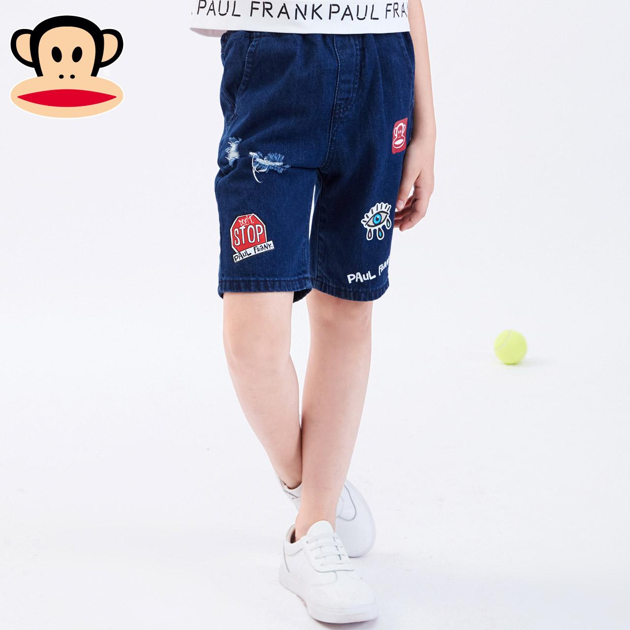 qc 大嘴猴童装女童牛仔裤夏装短裤薄款韩版中大童五分裤女孩中裤