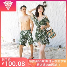 Lovers'Swimming Suit Women's Bikini Three-piece Slender Sexy Swimming Suit Seaside Holiday Hot Spring Lovers' Suit