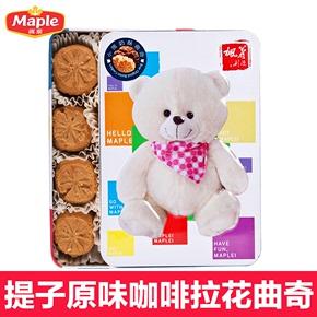 枫叶小熊奶酥曲奇礼盒440g网红牛油拉花手工饼干办公室休闲零食