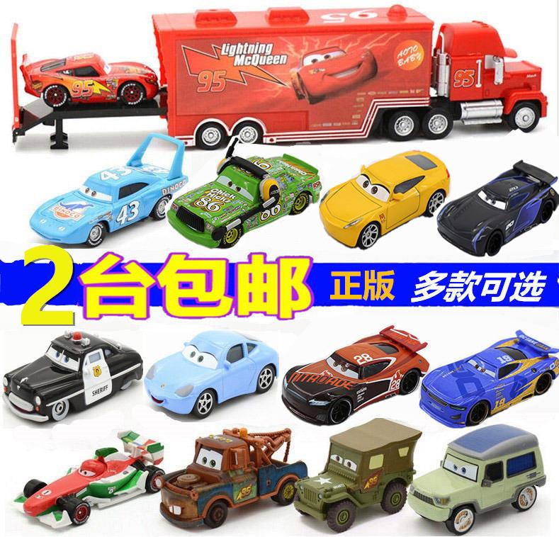正版赛/汽车总动员3迪士尼儿童玩具合金小车闪电麦昆板牙车王路霸