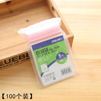 100 Pack Deli Ziplock Bag 3024 Thick Plastic Bag Bag 5 Bag Seal Pocket Self-adhesive Bag Food Preservation Seal Pocket Food Bag Jewelry Bag Plastic Bag Dustproof and Waterproof