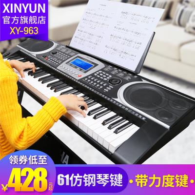 新韵963多功能教学电子琴成人初学者入门61钢琴力度键幼师教学琴打折促销