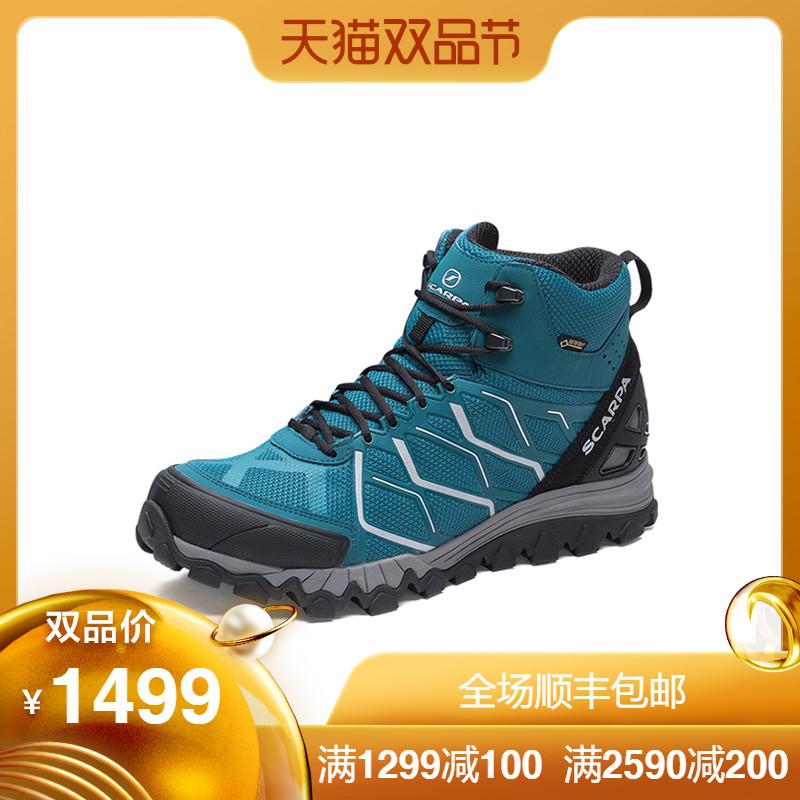 scarpa/斯卡帕氮氣徒步鞋男GTX防水防滑輕便透氣登山鞋63350-200