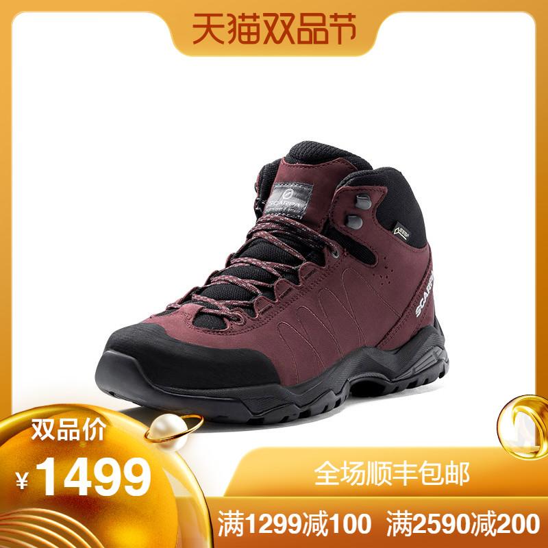 scarpa思卡帕莫林加強徒步女款戶外GTX防水防滑登山鞋63061-202