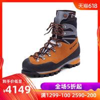 scarp/斯卡帕勃朗峰专业版 GTX防水保暖高山靴登山鞋男87508-201