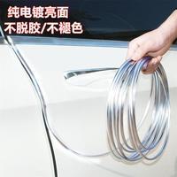 汽车车门亮面电镀防撞条门边防擦防刮保护贴胶条车身通用装饰用品