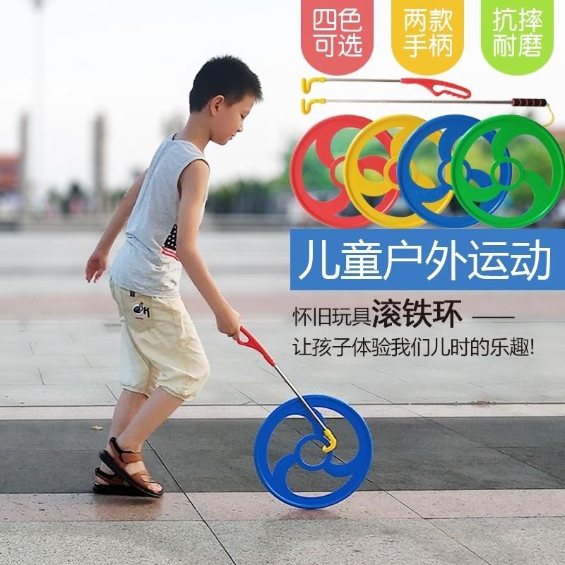 Детские игрушки / Товары для активного отдыха Артикул 597755428279