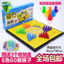 Magnetic checkers with folding chessboard children's toys puzzle chess plastic material game chess