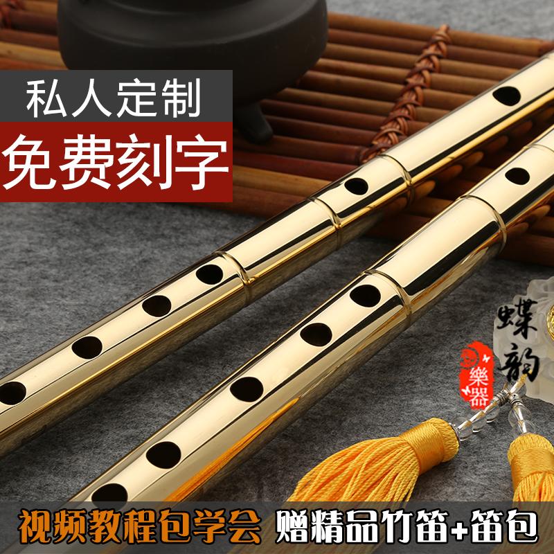 金属笛子乐器
