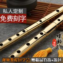 银白色笛盒笛箱精美铝制笛盒笛包竹笛子横笛乐器