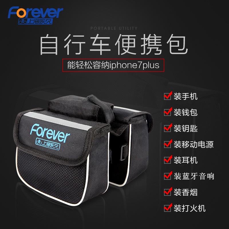 Велосипедные сумки / Рюкзаки Артикул 42542743655